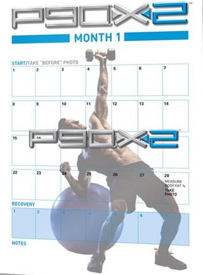 P90X2 Schedule